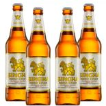 Pack-4-Cervejas-Singha-500ml