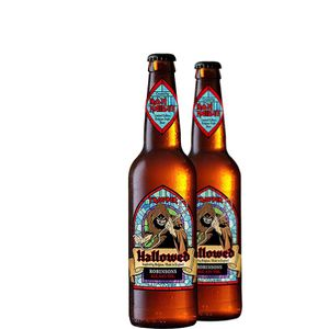 2-Cervejas-Trooper-Iron-Maiden-Hallowed-Colecionav