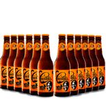 Pack-12-Cervejas-Ampolis-Cacildis-do-Mussum-355ml